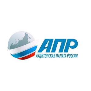 НП «Аудиторская Палата России»